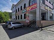 Продам магазин продуктовый Горно-Алтайск