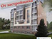 Офисное помещение, 99 кв.м. Калининград