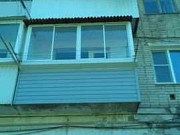 2-комнатная квартира, 45 м², 3/5 эт. Теплоозёрск