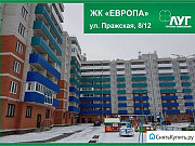 Помещение свободного назначения, 101.4 кв.м. Псков