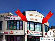 Сдам торговое помещение в ТЦ Золотая нива Новосибирск