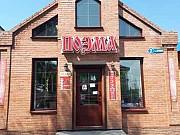 Продам отдельно стоящее здание магазина с земельны Тяжинский