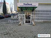 Продам помещение свободного назначения, 39.00 кв.м. Севастополь