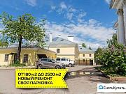 588 кв.м. в новом Бизнес Центре Ярославль