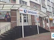 Офисное помещение, 180 кв.м Курск