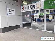 Торговое место на рынке под киоск, 8 кв.м. Йошкар-Ола