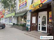 Инвестиционное предложение Ростов-на-Дону