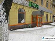 Торговое помещение под магазин 280 кв.м. Волжский
