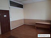 Офисное помещение, 22.2 кв.м. Улан-Удэ