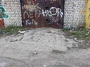 Гараж 22 м² Дзержинск