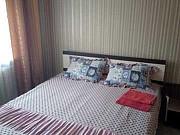 2-комнатная квартира, 51 м², 1/9 эт. Нерюнгри