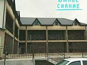 Продается гостиница на берегу моря Избербаш