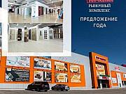 Рыночный комплекс Народный помещения от 25 кв.м. Пятигорск