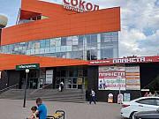 Помещения свободного назначения Нижний Новгород