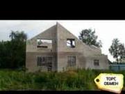 Дом 180 м² на участке 15 сот. Богородское