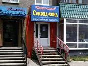 Продам магазин 60м Рубцовск