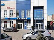 Торговое помещение, 97 кв.м. Белгород