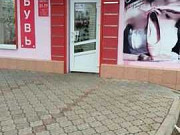 Действующий магазин Октябрьский