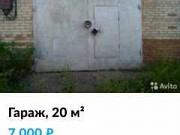 Гараж 20 м² Чайковский