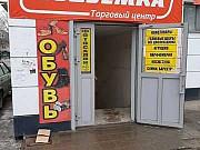 Торговое помещение, 40 кв.м. Ульяновск