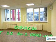 Сдам офисное помещение, 30.00 кв.м. Воронеж