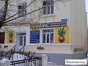 Торговое помещение, 54 кв.м. Нижний Новгород