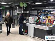 Магазин 900м2 Пятёрочка в Новочеркасске Новочеркасск