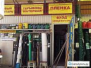 Продаю торговый павтльон Волгодонск