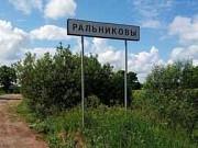 Участок 19 сот. Киров