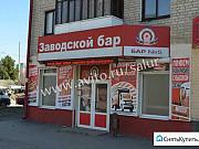 Свободного назначения 76 кв.м. Брянск