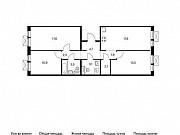 3-комнатная квартира, 77.2 м², 9/9 эт. Московский