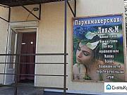 Продаётся салон красоты/помещение Морозовск