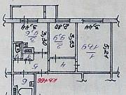 2-комнатная квартира, 54 м², 9/10 эт. Нерюнгри