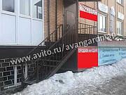 Помещение свободного назначения, 75 кв.м. Кострома