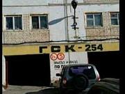 Гараж 18 м² Самара