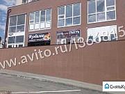 Сдам торговое помещение, 92 кв.м. Липецк