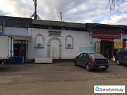 Продажа складского помещения Ногинск