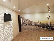 Офисное помещение, 45 кв.м. Норильск