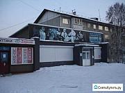 Отдельностоящее здание, 435 кв.м Иркутск