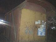 Гараж >30 м² Пятигорск