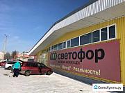 Светофор, Торговое помещение, 1564 кв.м. Мончегорск