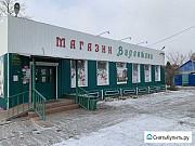 Продам магазин Омск