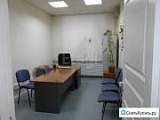Сдам офисное помещение, 238 кв.м. Тюмень