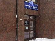 Сдам помещение свободного назначения, 150.00 кв.м. Ставрополь