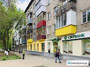 Продается нежилое помещение с арендатором Самара