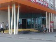 Свободного назначения 596 кв.м. Челябинск