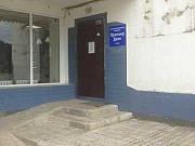 Сдам офисное помещение, 30.00 кв.м. Йошкар-Ола