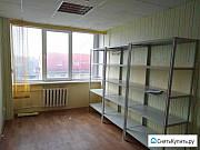 Офисное помещение, 17.9 кв.м. Челябинск