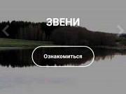 Участок 13 сот. Киров