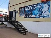 Парикмахерская Красноусольский